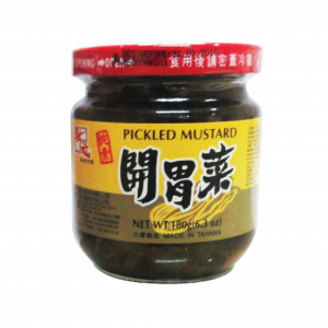 Pickled Mustard 180gr